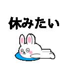 ミニうさ2(願望編)(個別スタンプ:35)