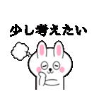 ミニうさ2(願望編)(個別スタンプ:36)