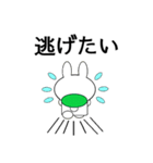 ミニうさ2(願望編)(個別スタンプ:38)