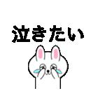 ミニうさ2(願望編)(個別スタンプ:39)