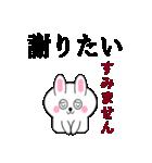 ミニうさ2(願望編)(個別スタンプ:40)