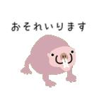 動物たちの使えるスタンプ3(個別スタンプ:07)