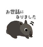 動物たちの使えるスタンプ3(個別スタンプ:08)
