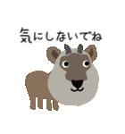 動物たちの使えるスタンプ3(個別スタンプ:09)