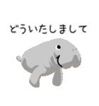 動物たちの使えるスタンプ3(個別スタンプ:10)