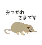 動物たちの使えるスタンプ3(個別スタンプ:11)
