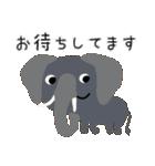 動物たちの使えるスタンプ3(個別スタンプ:20)