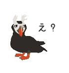 動物たちの使えるスタンプ3(個別スタンプ:23)