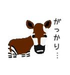 動物たちの使えるスタンプ3(個別スタンプ:29)