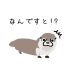 動物たちの使えるスタンプ3(個別スタンプ:32)