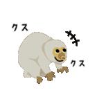 動物たちの使えるスタンプ3(個別スタンプ:38)