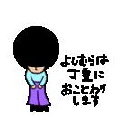 アフロのよしむら(個別スタンプ:02)