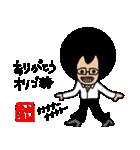アフロのよしむら(個別スタンプ:03)