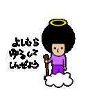 アフロのよしむら(個別スタンプ:34)