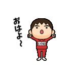芋ジャージの【いさむ】動く名前スタンプ♂(個別スタンプ:01)