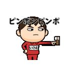 芋ジャージの【いさむ】動く名前スタンプ♂(個別スタンプ:03)