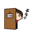 芋ジャージの【いさむ】動く名前スタンプ♂(個別スタンプ:04)