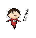 芋ジャージの【いさむ】動く名前スタンプ♂(個別スタンプ:09)