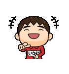 芋ジャージの【いさむ】動く名前スタンプ♂(個別スタンプ:10)