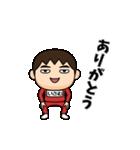 芋ジャージの【いさむ】動く名前スタンプ♂(個別スタンプ:18)