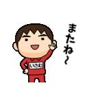 芋ジャージの【いさむ】動く名前スタンプ♂(個別スタンプ:24)