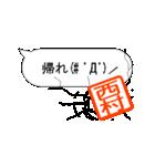 【西村】様専用シンプル吹き出しスタンプ(個別スタンプ:08)