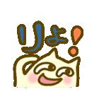 「了解・OK・YES」のバリエーション(個別スタンプ:02)