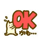 「了解・OK・YES」のバリエーション(個別スタンプ:36)