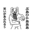 【のぶお/ノブオ】専用名前スタンプ(個別スタンプ:02)