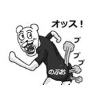 【のぶお/ノブオ】専用名前スタンプ(個別スタンプ:03)