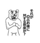 【のぶお/ノブオ】専用名前スタンプ(個別スタンプ:13)