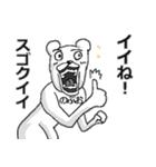 【のぶお/ノブオ】専用名前スタンプ(個別スタンプ:19)