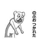 【のぶお/ノブオ】専用名前スタンプ(個別スタンプ:32)