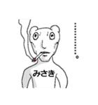 【みさき/ミサキ】専用名前スタンプ(個別スタンプ:12)