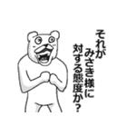 【みさき/ミサキ】専用名前スタンプ(個別スタンプ:13)