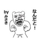 【みさき/ミサキ】専用名前スタンプ(個別スタンプ:15)