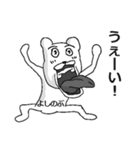 【よしのぶ/ヨシノブ】専用名前スタンプ(個別スタンプ:01)