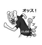 【よしのぶ/ヨシノブ】専用名前スタンプ(個別スタンプ:03)