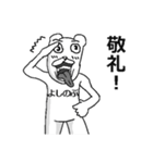 【よしのぶ/ヨシノブ】専用名前スタンプ(個別スタンプ:05)