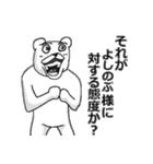 【よしのぶ/ヨシノブ】専用名前スタンプ(個別スタンプ:13)
