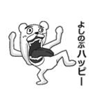 【よしのぶ/ヨシノブ】専用名前スタンプ(個別スタンプ:14)