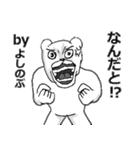 【よしのぶ/ヨシノブ】専用名前スタンプ(個別スタンプ:15)