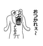 【よしのぶ/ヨシノブ】専用名前スタンプ(個別スタンプ:27)