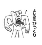 【よしのぶ/ヨシノブ】専用名前スタンプ(個別スタンプ:30)