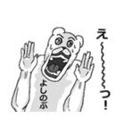 【よしのぶ/ヨシノブ】専用名前スタンプ(個別スタンプ:34)