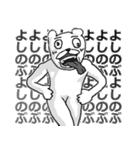 【よしのぶ/ヨシノブ】専用名前スタンプ(個別スタンプ:37)