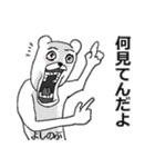 【よしのぶ/ヨシノブ】専用名前スタンプ(個別スタンプ:38)