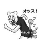 【ゆきひろ/ユキヒロ】専用名前スタンプ(個別スタンプ:03)