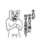 【ゆきひろ/ユキヒロ】専用名前スタンプ(個別スタンプ:13)