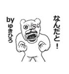 【ゆきひろ/ユキヒロ】専用名前スタンプ(個別スタンプ:15)